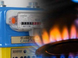 сроки установки газовых счетчиков, новости, Украина, ВР, Верховна Рада, парламент, газ, счетчики