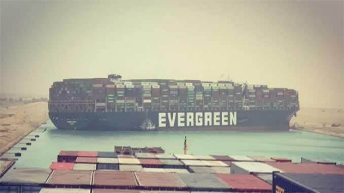 контейнеровоз в Суэцком канале ,новости, происшествия, канал, Суэцкий, Красное море, Средиземное море, новости. контейнеровоз, Ever Green,