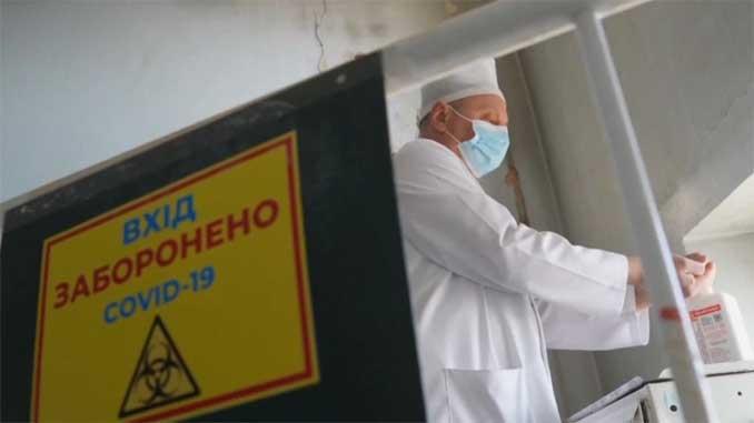 COVID-19 в Украине, новости, коронавирус, карантин, здоровье, медицина, вакцина, пандемия, COVID-19, статистика, Степанов, МОЗ, Минздрав,