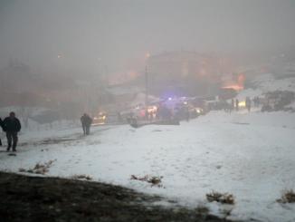 Катастрофа вертолета в Турции, новости, вертолет, Турция, катастрофа