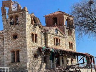 Землетрясение в Греции
