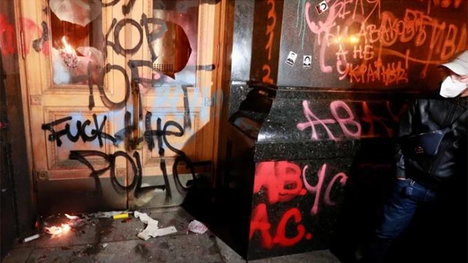Офис Президента, дело Стерненко, протест, вандализм