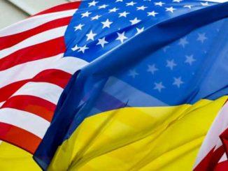 в Хьюстоне генеральное консульство, новости, Украина, США, МИД, дипломатия, консульство, Хьюстон, Техас,