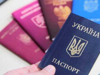 двойное гражданство, Украина, ЕС, МИД, Кулеба, новости, паспорт