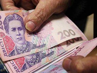 выплату потерявшим доходы, новости ,ВР, Верховна Рада, парламент, закон, выплаты, финансы, доход, карантин, коронавирус. COVID-19, финансы, ЕСВ,