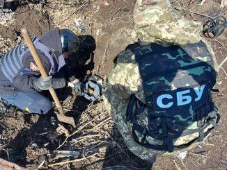 СБУ, новости, Луганская область, террористы, тайники, оружие, взрывчатка, боеприпасы, война