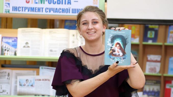 Елена Пивненко, роман Єлень. Пряжа долі