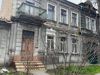 Историческое здание, Большая Морская 37, архитектура Николаева