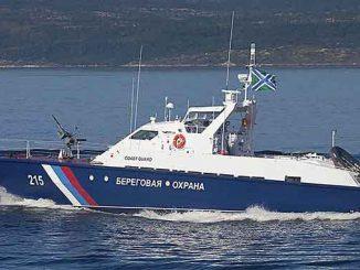 ФСБ задержала рыбаков из Очакова, новости, ФСБ, РФ, Украина, Очаков, рыба, рыбаки, погранслужба,