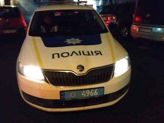 расстреляли мужчину, новости, Николаев, полиция, убийство, наркотики, смерть, происшествия