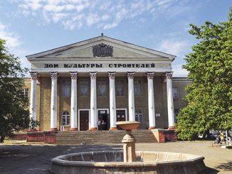 ДК Строителей в Николаеве