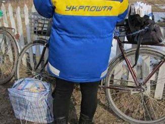 """""""Укрпочта"""" пенсии, новости, Украина, почта, Укрпочта, пенсии, пенсионеры, доставка"""