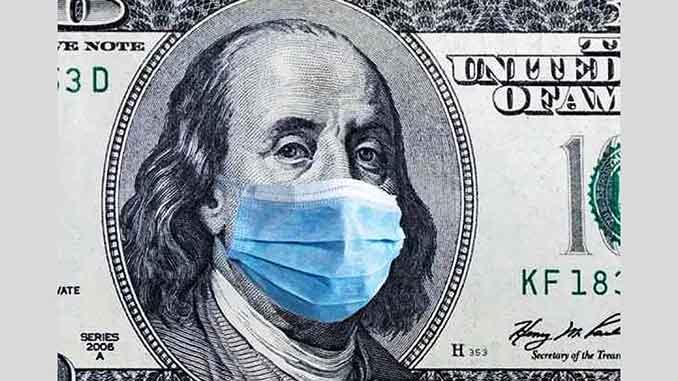 МБРР, новости, кредит, Минфин, финансы, новости, Украина, коронавирус, медицина, реконструкция, развитие,