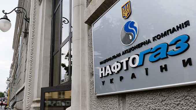 в Нафтогазе, новости, Украина, Коболев, Витренко, газ, тарифы, реакция, Запад, партнеры, Кабмин, правительство,
