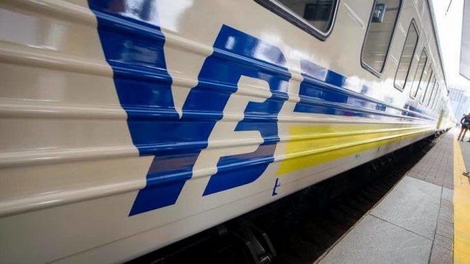 Константиновка-Киев, новости, Украина, поезд, стрельба, война,