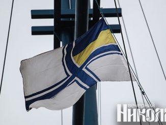 Память, ВМС Украины, Фото Александра Сайковского.