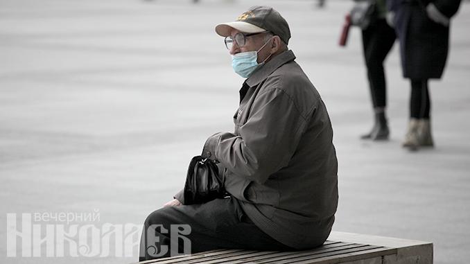пенсионер, пенсия, социальная защита, бедность, карантин в Николаеве, маски, коронавирус (с) Фото - А.Сайковский, Вечерний Николаев