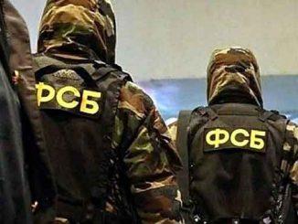 ФСБ России, новости, Украина, Санкт-Петербург, ФСБ, консульство, консул, дипломат, новости