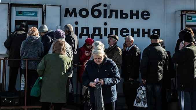 пенсии, Украина ,Донбасс, ОРДЛО, выплаты, новости, Лазебная, социальная политика