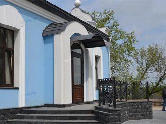 Шахматный клуб в Николаеве