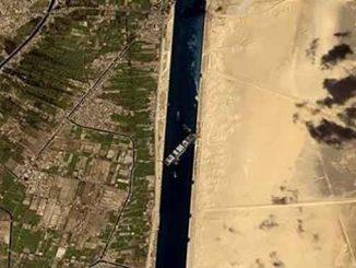 Ever Given, Египет, Суэцкий канал, новости, компенсация,