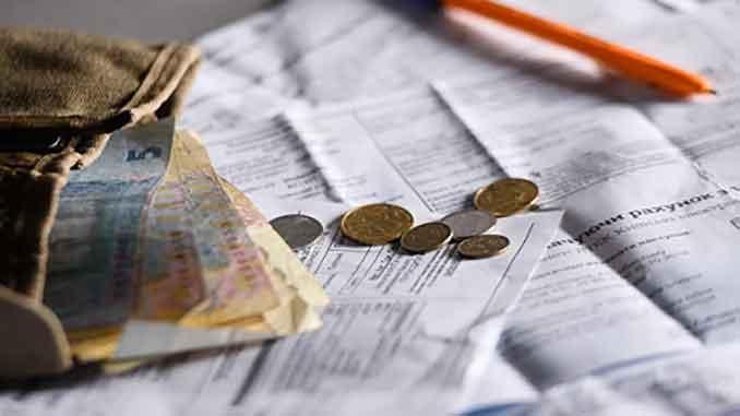 заявки на получение субсидии, новости, субсидии, социальная политика, тарифы, ЖКХ, субсидии, Шмыгаль, заявки
