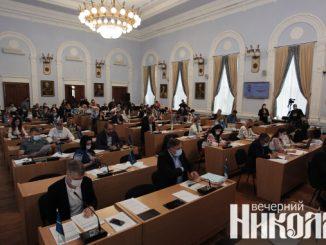 николаевский горсовет, сессия, депутаты, фото александра сайковского
