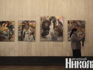 выставка, дом художника, фото александра сайковского