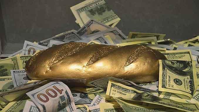 Енин Януковича, новости, Енин, Янукович, деньги, средства, финансы, семья, спецконфискация,