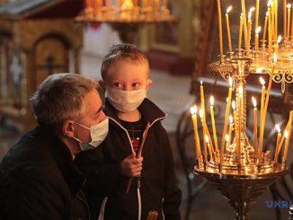 православная церковь, Пасха 2021, богослужение, благодатный огонь