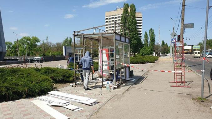 Остановка Надежда, новости Николаева, реконструкция