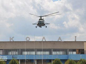 СБУ, учения, аэропорт Николаев, вертолет, военные