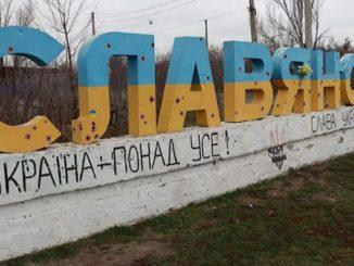 Славянск, военно-гражданская администрация, АТО, ООС, Донбасс