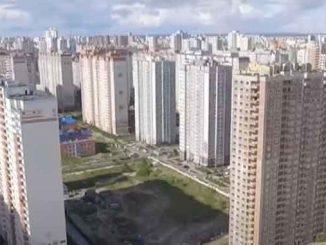 налог на квартиры, новости, Украина, налог, квартиры, дома ,недвижимость, штраф, ГНС, ГФС, Украина,