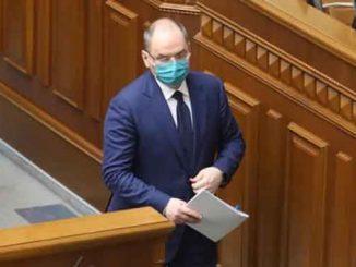 Степанова уволили, новости, Украина, Минздрав, министр, МОЗ, здоровье, новости