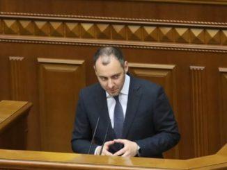 Александр Кубраков, новости, Украина, министр инфраструктуры, новости,