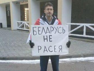 Витольд Ашурок