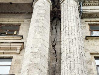На здании мэрии Николаева появилась трещина, новости Николаева