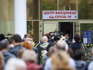 Центр массовой вакцинации от COVID-19 в Киеве