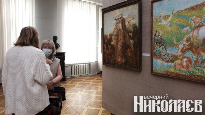 антонюк, выставка, николаев, фото александра сайковского вн