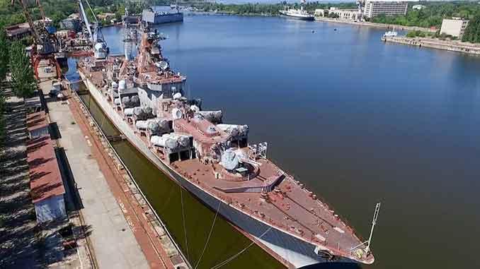 музея крейсера «Украина», новости, Украина, Ким, крейсер, музей, ОГА, Николаев, День Независимости,