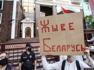 Посольство Беларуси в Киеве, акция протеста, белорусский майдан
