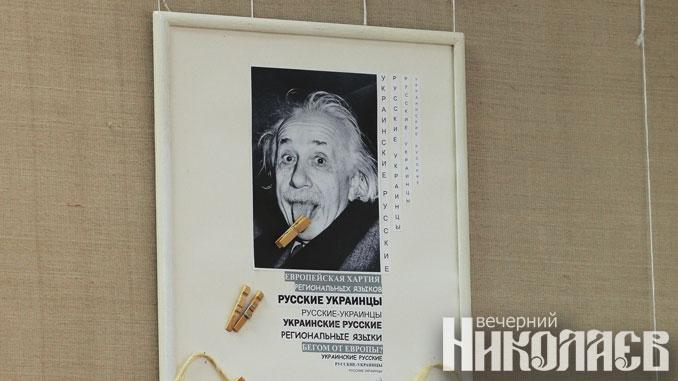 максименко, вирус, выставка, музей верещагина, фото александра сайковского