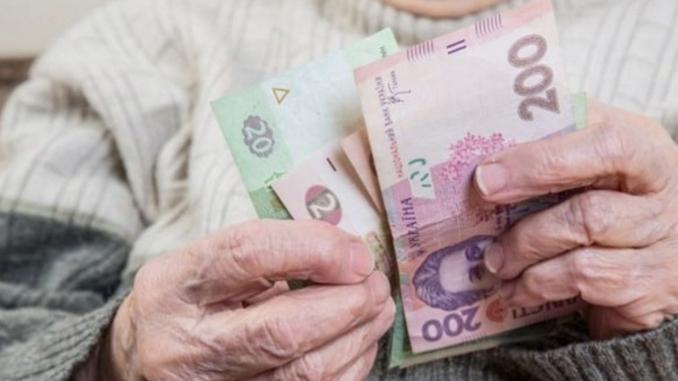 Деньги на содержание пенсионеров, новости, Украина, деньги, пенсионеры, Пенсионный фонд, ПФУ, финансы, пенсионная система