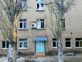 Красногоровка, Донбасс, обстреляли COVID-больницу