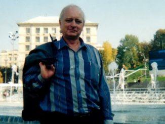 Валерий Бойченко, поэт, стихи, Николаев,