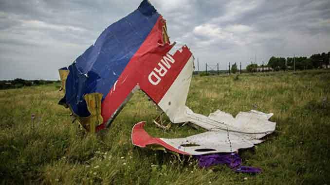 MH17, новости, Нидерланды, Украина, Боинг, Бук, РФ, суд, теракт, война, ОРДЛО, прокуратура