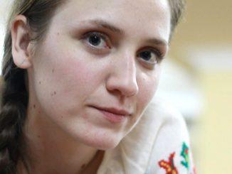 Мария Пахомова