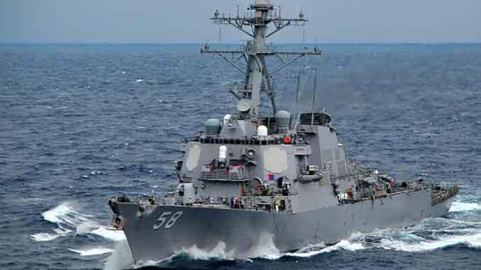 Ракетный эсминец США, новости, США, эсминец, флот, НАТО, NATO, корабль, Черное море, Шестой флот,