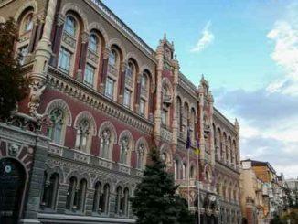 НБУ причины падения экономики, новости, Украина, экономика, НБУ, Национальный банк, падение экономики, ВВП,